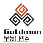 Goldman (Китай)