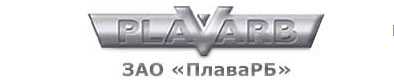 ЗАО «Плава РБ»