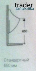 """первый уровень монтажа писсуара """"рекомендуемый"""" 700 мм от пола"""