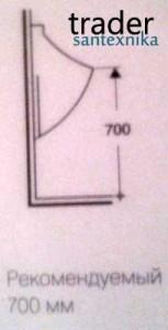 второй уровень, стандартный монтаж писсуара 650 мм от пола