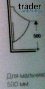 третьи уровень, для мальчиков, 500 мм от пола