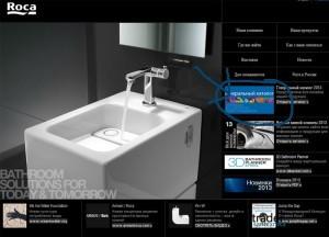 Покупаем фронтальную панель для чугунной ванны Roca Continental 1700, 1500