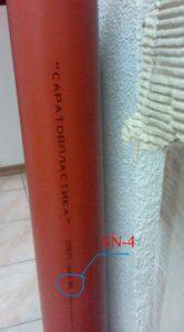 трубу канализационную ПП наружную (рыжую) со средней кольцевой жесткостью SN-4.