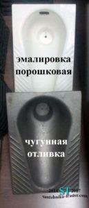 Купить Чаша Генуя, Минск