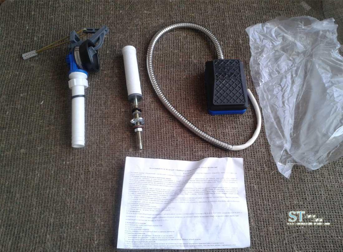 Педальная система привода для бачка унитаза