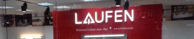 Салон сантехники Laufen