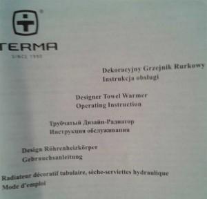 Terma - польские полотенцесушители, информация от читательницы сайта