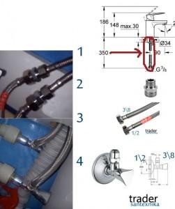 Удлинение подводки воды, а также излива в смесители Грое