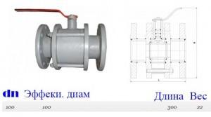 Кран шаровый фланцевый Ду-100/100 удлиненный